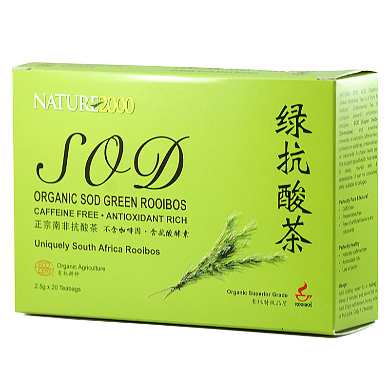 Organic SOD Green Rooibos Tea