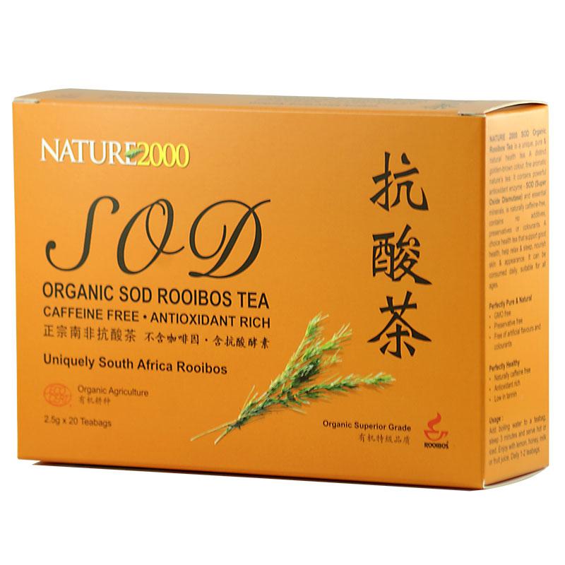 Organic SOD Rooibos Tea